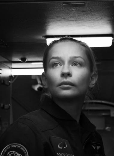 «У нас есть план А, план Б и план Х» Юлия Пересильд — о съемках в космосе