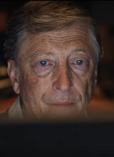 Декодированный Билл Гейтс. Netflix показал фильм о том, что в голове у миллиардера