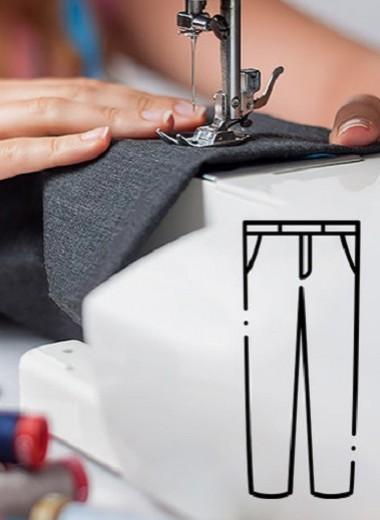 Из широких штанин: как правильно заузить брюки
