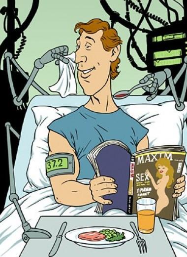 10 проблем, с которыми современная медицина давно уже справляется играючи