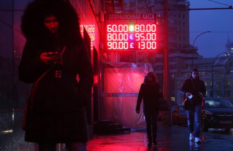 Экономисты рассчитали возможный ущерб для рубля от новых санкций