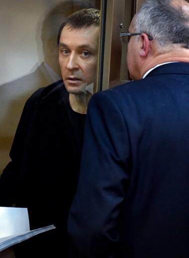 Дмитрий Захарченко наследил в «прачечной»