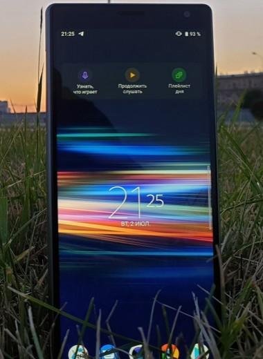 Длинный, узкий и дорогой: тест-обзор Xperia 10 Plus