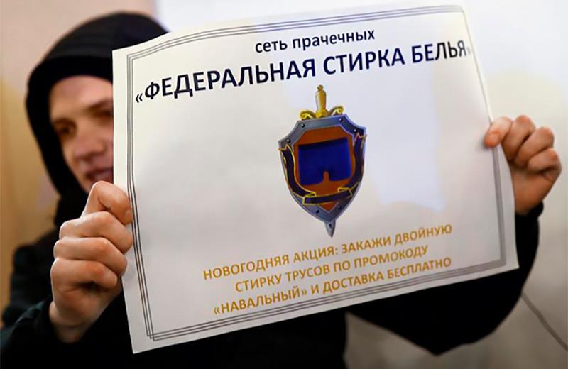 Почему покушение на ФСБ касается всех нас