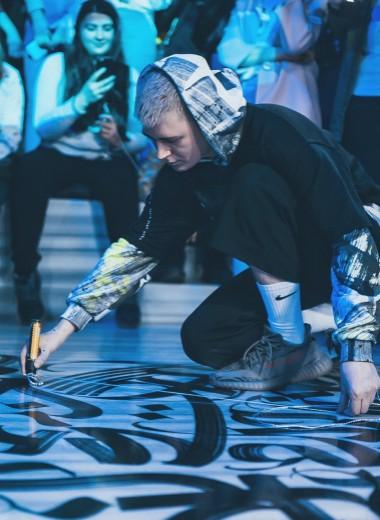 Покрас Лампас представил новую выставку в Москве