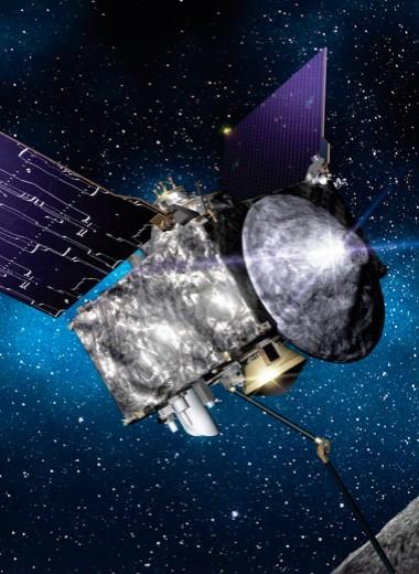 Странные астероиды в окрестностях Земли