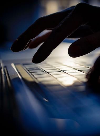 Прохудившиеся банки: можно ли остановить утечки персональных данных?