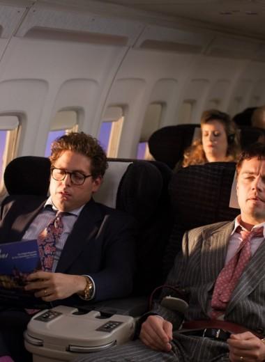 Боишься летать на самолете? 6 лайфхаков, которые помогут успокоиться