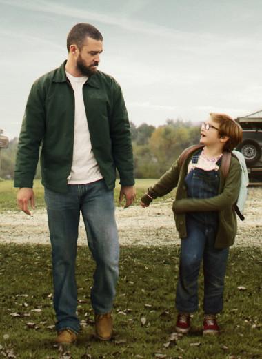 Джастин Тимберлейк в «Палмере» примеряет насебя амплуа разочарованного социопата