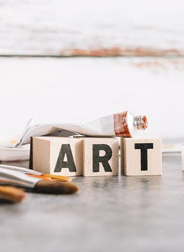 Всемирный опыт замедления: каким будет искусство в мире, который принудительно поставили на паузу