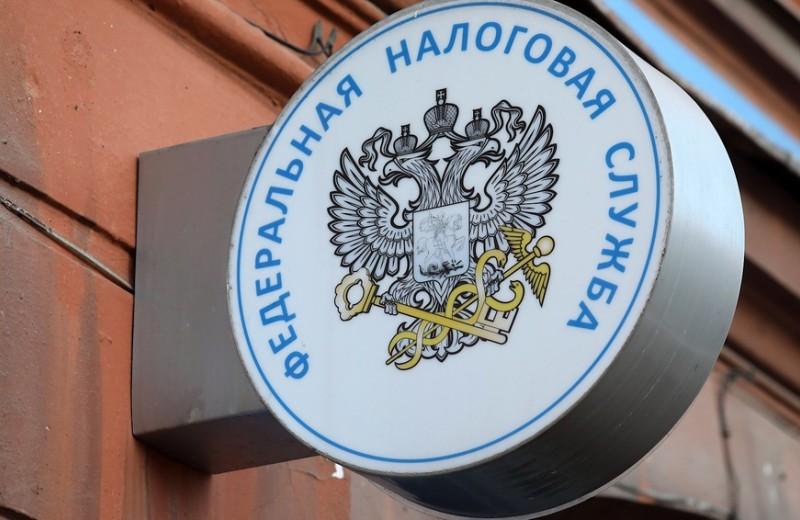 Налоговики заблокировали счета бизнес-школы и университета «Синергия»