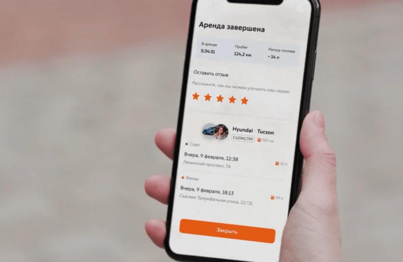 «Город заинтересован, чтобы личных машин было меньше»: зачем стартап внутри мэрии Москвы делает «народный каршеринг»
