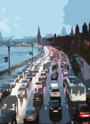 Пробки навсегда? О транспортных сетях в Москве и России
