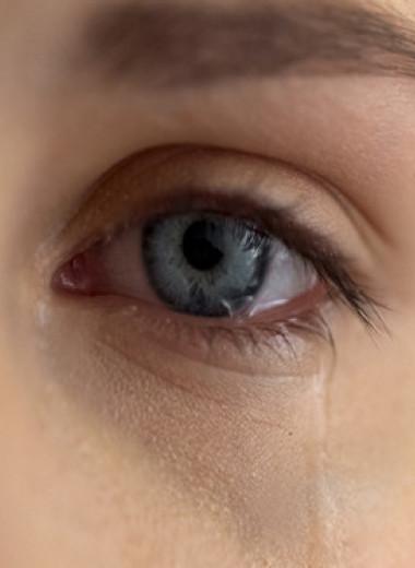 Слезы во благо: почему плакать необходимо
