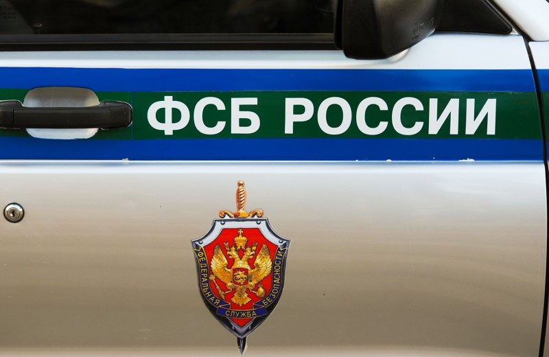 «Коммерсантъ» назвал владельцев 140 млн рублей, в похищении которых заподозрили сотрудников ФСБ