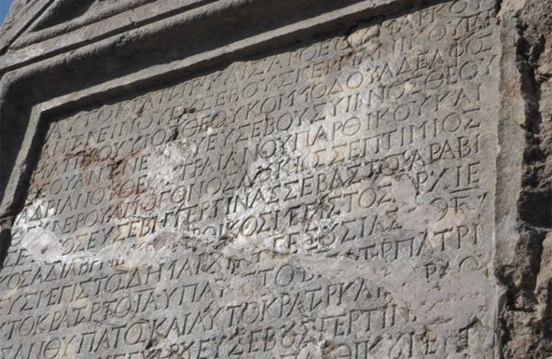 Надпись на древней стеле уличила римского императора во лжи и коррупции