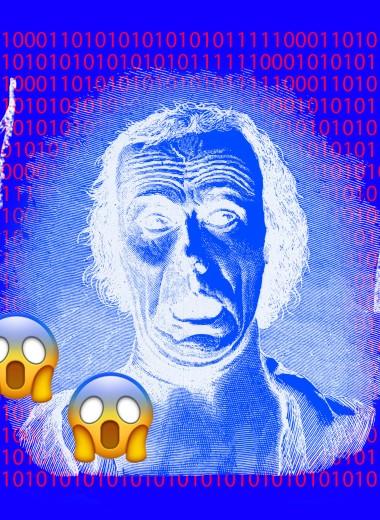 Я/Мы роботы: поработят ли нас технологии и искусственный интеллект