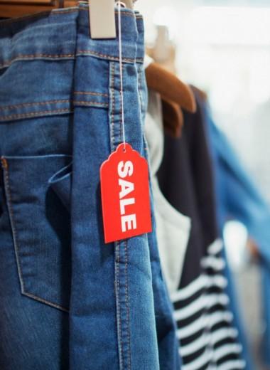 Как нас обманывают на распродажах: 8 опасностей которые тебя поджидают на sale
