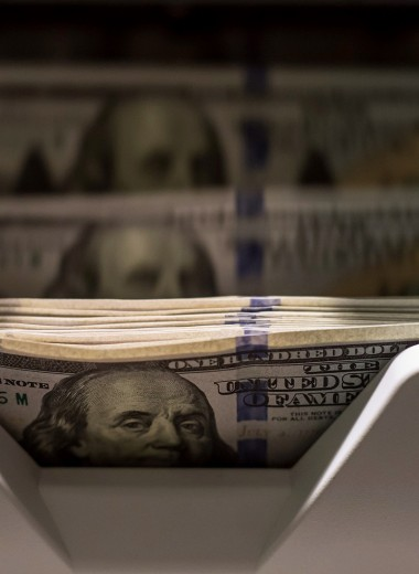 «Дом.РФ» неожиданно поднял ставки по долларовым вкладам