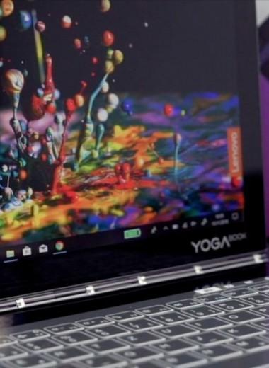 Ноутбук-трансформер с E-Ink-дисплеем в качестве клавиатуры: тестируемLenovo Yoga Book