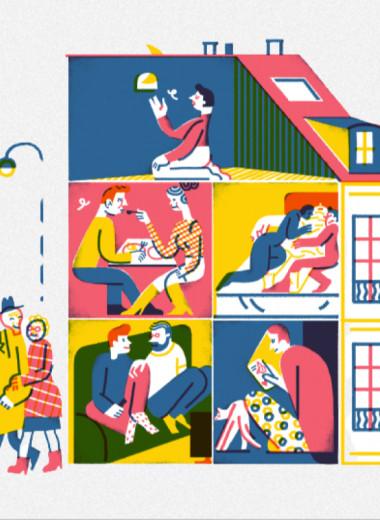 Дейтинг, романтика, травма: какими стали отношения в XXI веке