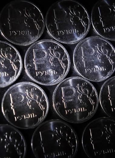 Верность доллару. Что мешает рублю укреплять позиции в России и за рубежом
