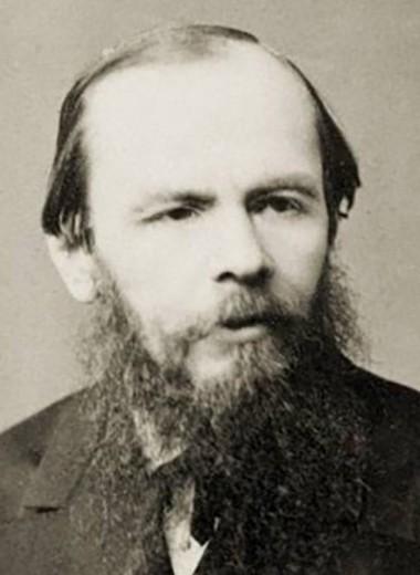 Что любил есть Федор Достоевский?