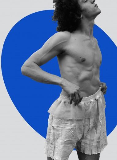 Ближе к телу: как меняется мода на мужское белье и у каких марок его искать
