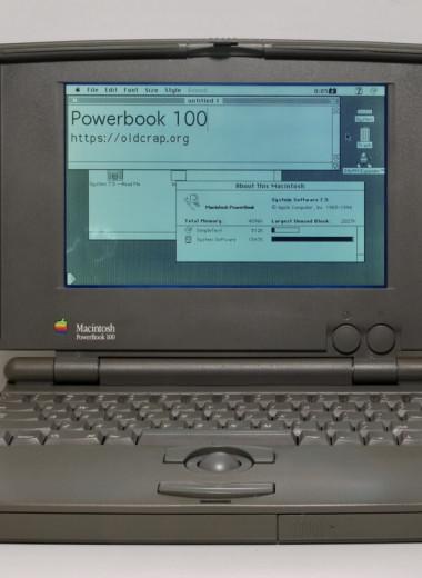 Мнение: как PowerBook от Apple изменил все ноутбуки 30 лет назад