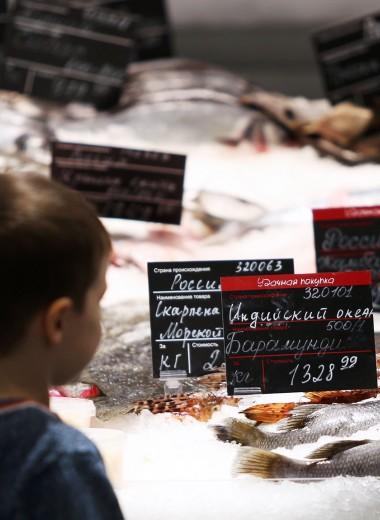 Нищая страна: сколько россияне заплатят за повышение НДС