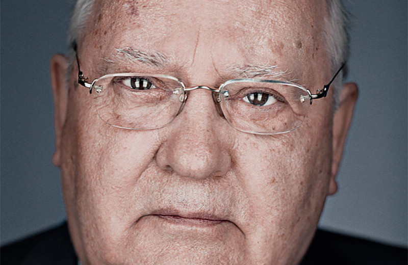 Правила жизни Михаила Горбачева