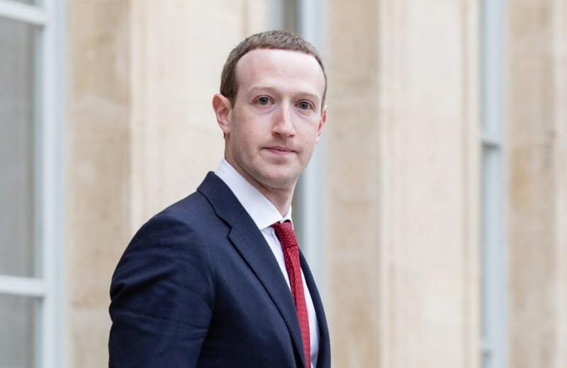 Facebook запустил собственную криптовалюту Libra