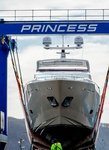 «Принцесса» от модного дома: как инвестфонд владельца Louis Vuitton возрождает производителя элитных яхт