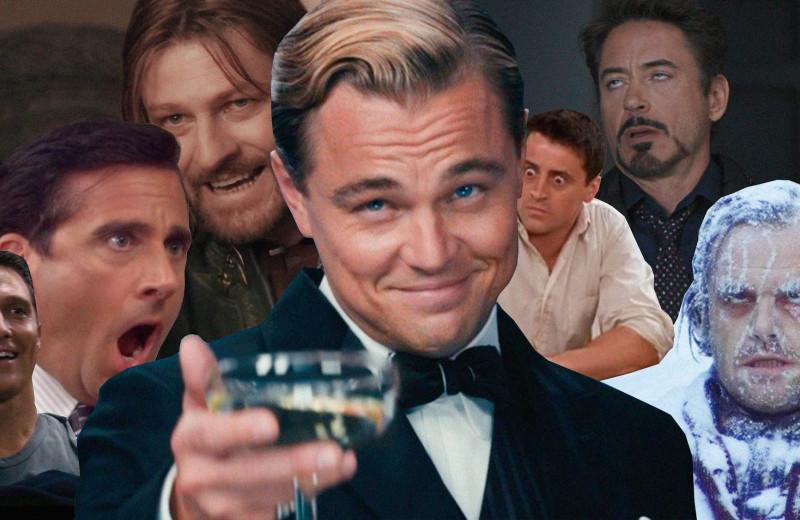 14 фильмов и сериалов, которые подарили нам мемы