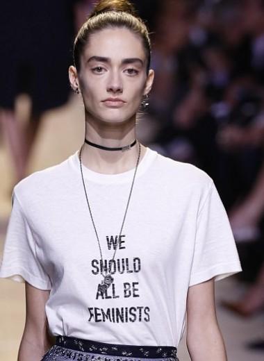 4 модных тренда, которые диктуют нам не дизайнеры, а политики (ты это тоже носишь)