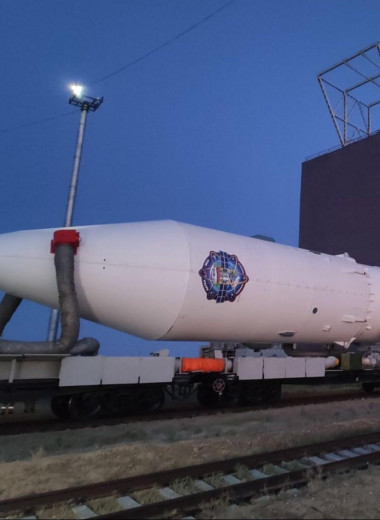 На старте «Науки»: как запускали российский модуль для МКС
