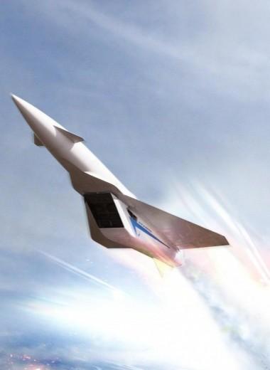 Советская стратегическая сверхзвуковая ракета