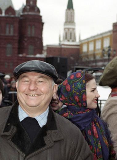Скучаете ли вы по Москве времен Лужкова? Вопрос дня