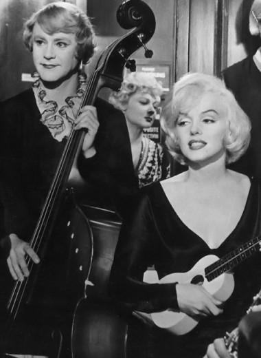 7 самых заводных фактов о комедии «В джазе только девушки»