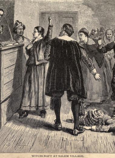 Процесс над салемскими ведьмами: 150 обвиненных, 19 повешенных
