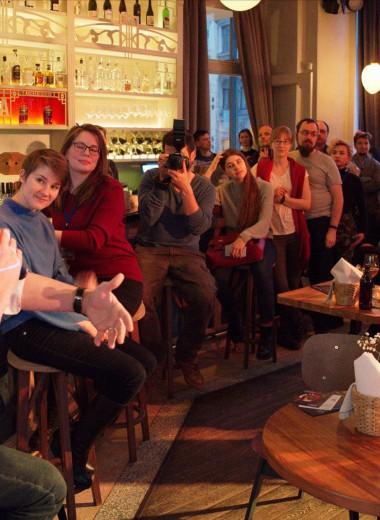 Выпить с умом: как «Роснано» и «Газпром нефть» организуют лекции ученых в барах