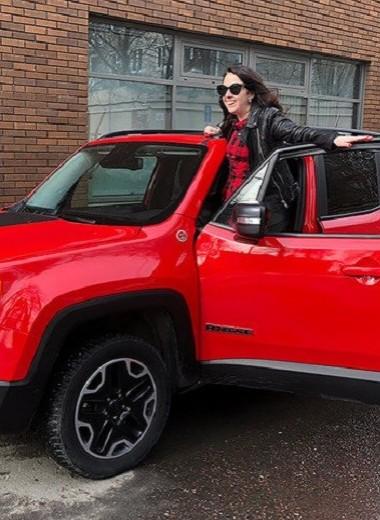 Медовый месяц с проходимцем: редактор Cosmo тестирует Jeep Renegade