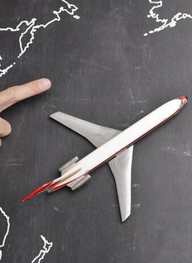 Виртуальный интерлайн: реальные полеты в любую точку мира