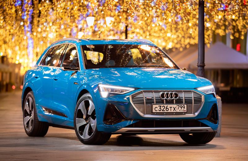 Покажите ее Илону Маску: тест-драйв Audi e-tron