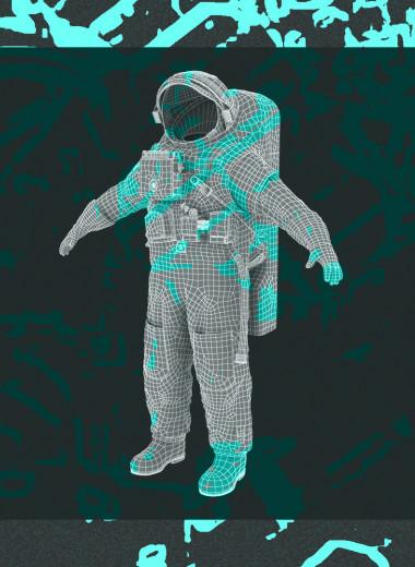 Одеться в космос