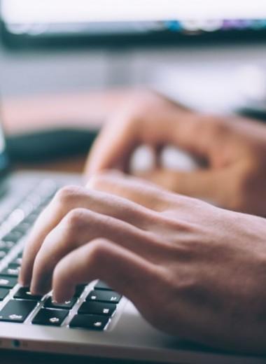 Полная анонимность: как защитить ПК от слежки и вирусов