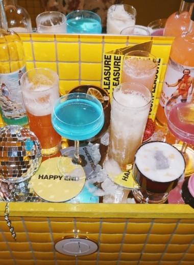 Самый пьяный округ в мире: лучшие бары этого лета