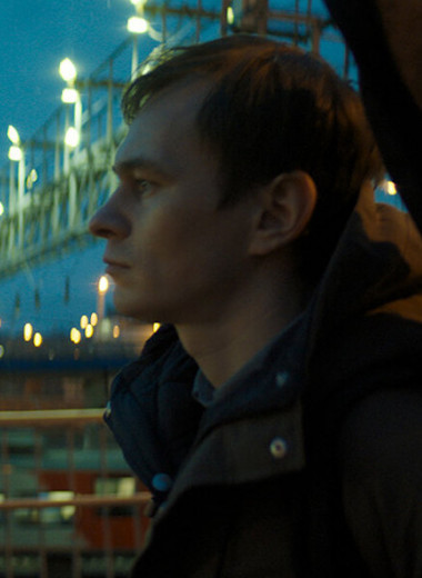 «Человек из Подольска» — кафкианская история о маленьком человеке, которого обвиняют в бездарном проживании жизни