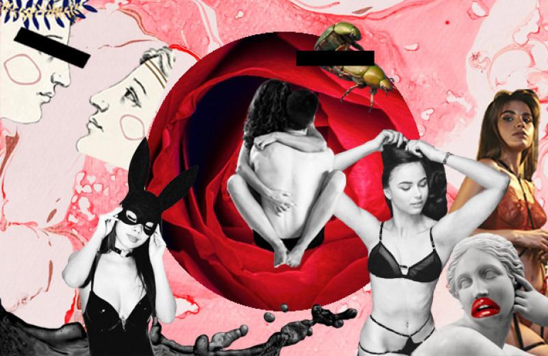 Этичное порно — оксюморон или реальность?