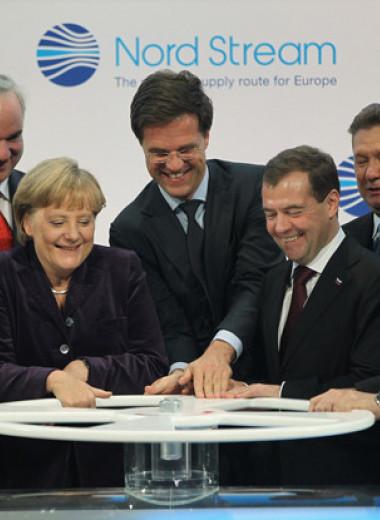 Геополитические конфликты из-за энергетической безопасности
